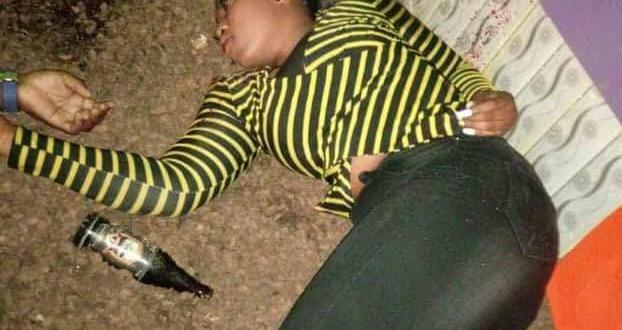 Photos Of Corper Ugwi Mary Martha Killed At AAU Graduation Party - Sad